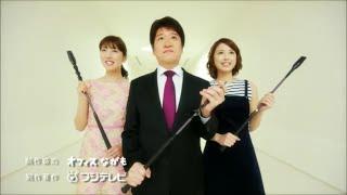 週末は・・・ウマでしょ! 2016天皇賞(春) 西村まどか 検索動画 23