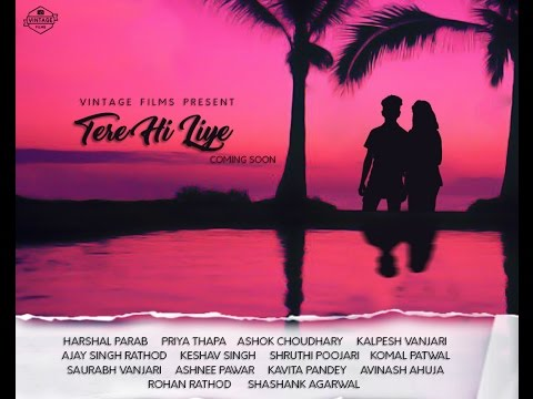 Tere Hi Liye || Full Love Song || Music Video || Vintage Films