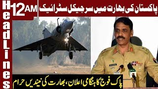 Pakistan will also conduct Surgical Strike in India | Headlines 12 AM | 13 October 2018 | Express