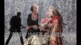 A-Lin 信 狂風裡擁抱 .wmv