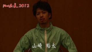 グワィニャオン10周年特別番外公演『池田屋・裏 2012』に、望月亀弥太...