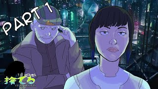 Ghost in the Shell 2017: An Utter Failure (ANIME ABANDON)
