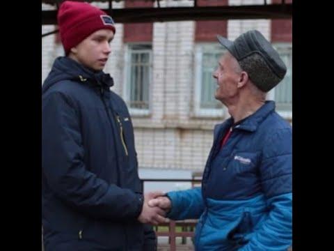 Подросток спас 70-летнего дедушку из-подо льда