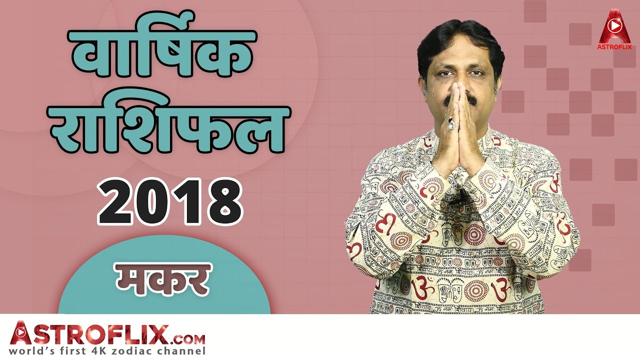 Ganesha Aarti in Hindi - Ganpati Aarti Song - Ganpati Aarti - Ganesh Marathi Aarti