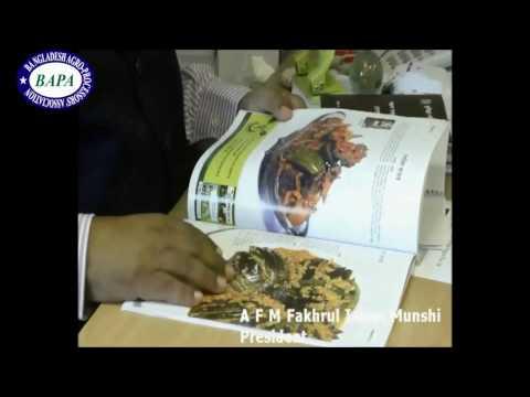 Bangladesh Agro- Processors' Association (BAPA) Office