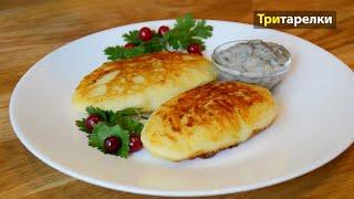 Украинские картопляники с мясом