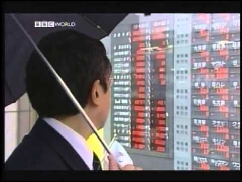 BBC World Business Report Titles - 2001