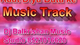 Raat Diya Buta Ke Piya kya kya Kiya Bhojpuri Karaoke Track Dj Balkrishan Music