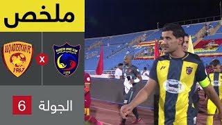 بالفيديو - الصيعري يقود الحزم لانتصار ثمين على القادسية في الدوري السعودي