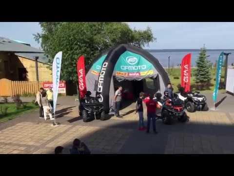 Большой тест-драйв Volvo и CFMOTO