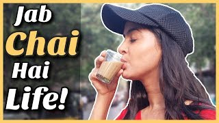 When Chai Is Life | Rickshawali