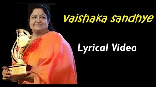 Vaishakha Sandhye Lyrical Video || Chithra ||