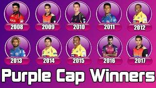 IPL PURPLE CAP HOLDERS ll 2008-2018 purple cap holders