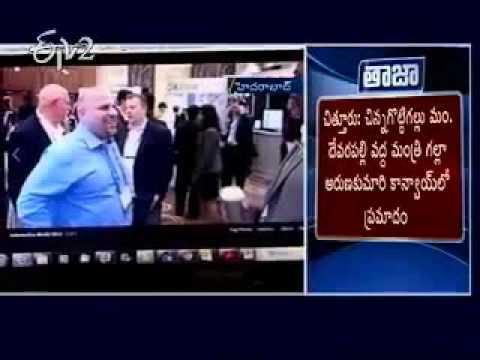 Analytix Data Services  - ETV2 News Story on MD Mr  Madan K