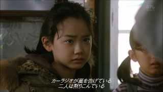 「あした」 kurara & sevenpapa