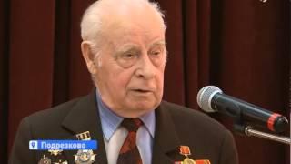 В Химках начались уроки мужества, посвящённые 70-ию Победы