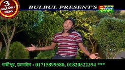 Jokhon Amar Hobe Moron ( Rupa) / Rupa Boro Beyman / Emon Khan / Bulbul Audio Center