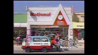 メモ※ 1985年11、12月 録画:National NV-350 (SP)ノーマルトラックモ...
