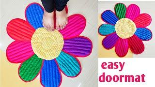 पुराने साड़ी, दुपट्टे,कुरती से बनाए big size doormat/ floor mat/carpet/rug/paydan/chataai/yoga mat/
