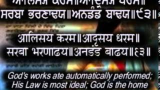 Karaoke Path Santhya of 'Jaap Sahib'-Punjabi/Hindi Captions and Translation