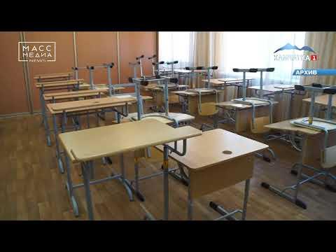 Шесть школ Петропавловска закрыты на карантин | Новости сегодня | Происшествия | Масс Медиа