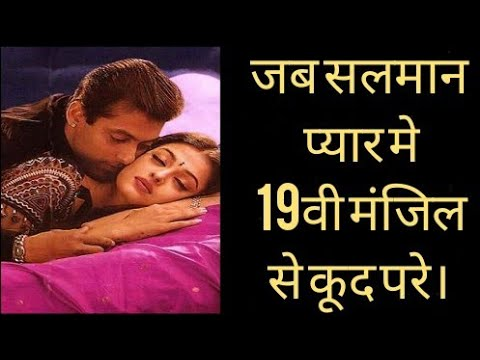 Salman - Aishwarya : Love Story. - YouTube
