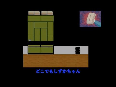 【超高速】トラウマレベルの難易度!!実況者泣かせの10倍速青鬼Part2【無理ゲー】