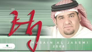 Hussain Al Jassmi … Aali  Mostawah  | حسين الجسمي … عالي مستواه