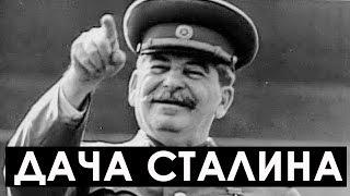 Абхазия Дача Сталина на озере Рица(Мы побывали на озеро Рица в Абхазии. На противоположном берегу озера Рица находится бывшая госдача СССР..., 2017-01-10T11:40:06.000Z)