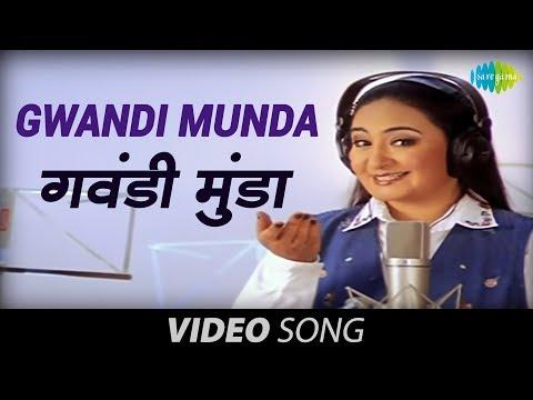 Gwandi Munda | Jaspinder Narula & Micky Narula