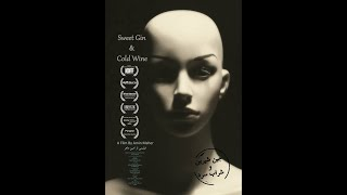 Sweet Gin and Cold Wine by Amin Maher - Official Trailer - 2014