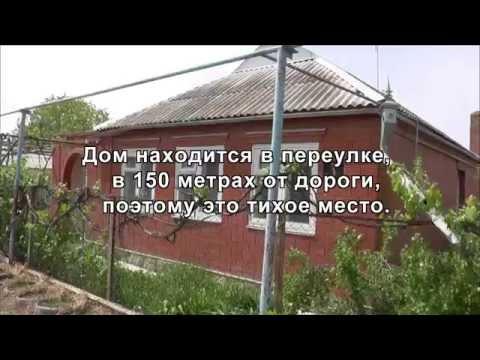 Продаю дом с рыболовным прудом в Краснодарском крае.