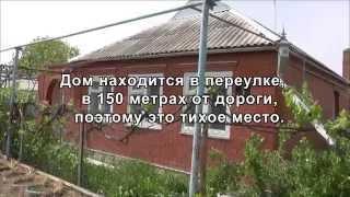 видео Строительство домов и коттеджей в Сочи, Анапе, Туапсе, Краснодаре, Краснодарском крае