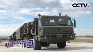 [中国新闻] 俄或延期向土耳其交付第二批S-400系统设备 | CCTV中文国际
