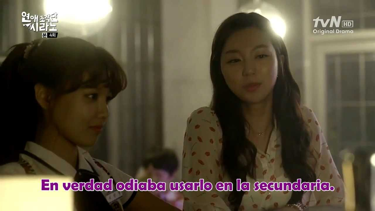 Cyrano Sub 12 Espanol Capitulo Dating Agency