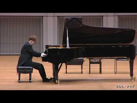 及川浩治(ピアノ) ベートーヴェン:ピアノ・ソナタ第14番 嬰ハ短調 Op. 27-2「月光」第1楽章~第3楽章