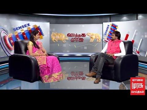 IPL Issues / Sugar Sector View  by_Saga Moorthy_Malai Murasu Tv