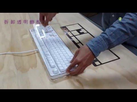 【鳥鵬電腦】i-rocks 艾芮克 K76MN CUSTOM 靜音機械式鍵盤 黑 K76M 台灣製 防鬼鍵 巨集