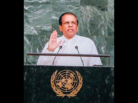Address by President Maithripala Sirisena at the 72nd Session of the UN General Assembly - SINHALA