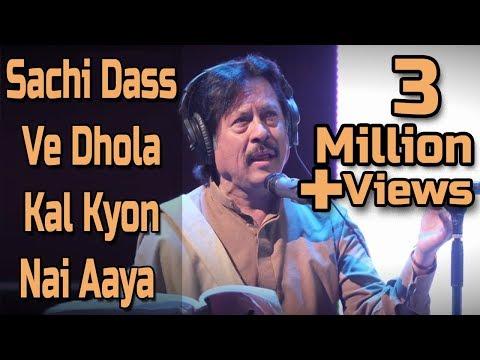 Sachi Dass Ve Dhola Kal Kyon Nai Aaya |  Attaullah Khan Eisa Khelvi | Virsa Heritage