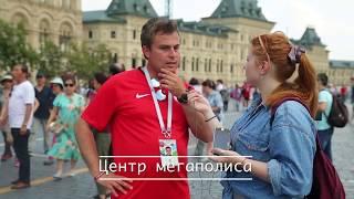 ИНОСТРАНЦЫ О ЧМ,РОССИИ И РУССКИХ