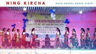 Ning Kircha   DANCE   Rabha Christian Video Song 2019   KCMC   MENDABARI  