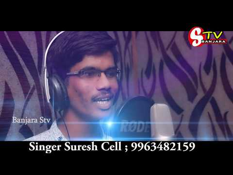 SURESH NAYAK NEW SONG STUDIO RECORDING //BANJARS//STV