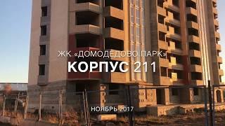 видео Застройщик Москвы и области ДК «Конструктор»