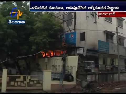 Fire Accident at Somajiguda Bakery in Hyderabad