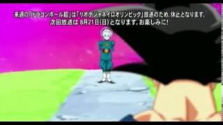 Dragon Ball Super Episode 55 Preview English Sub