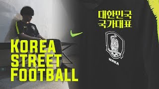 대한민국 국가대표 유니폼 실착! 거리축구 스킬-아카 K…