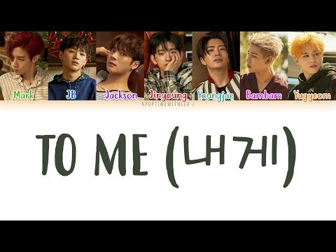 GOT7 - To Me (내게) LYRICS [COLOR CODED HAN|ROM|ENG]