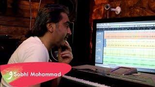 موسيقى حزينة صبحي محمد
