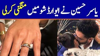 Yasir Hussain Proposed and Kissed Iqra Aziz in Lux Style Awards 2019